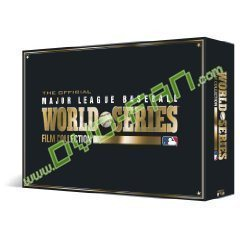 The Official World Series Film Colletion
