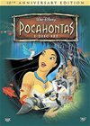 Disney Pocahontas with slipcase