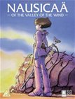 nausicaa-of-the-valley-of-the-wind