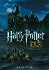 harry-potter-complete-8-film-collection
